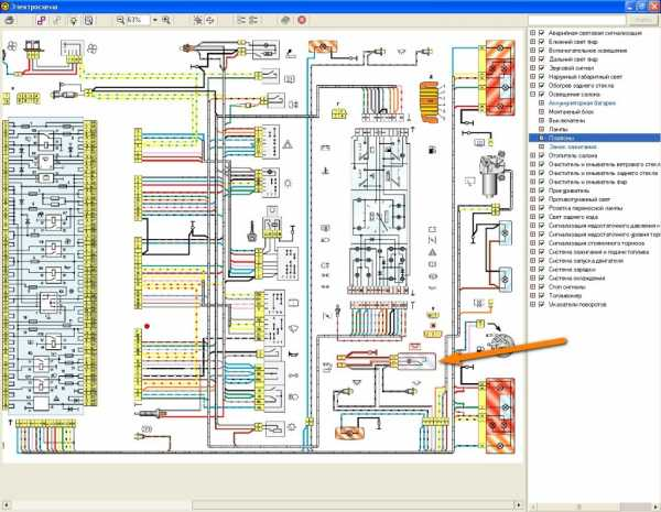 Электро схема машины 2109 фото 606