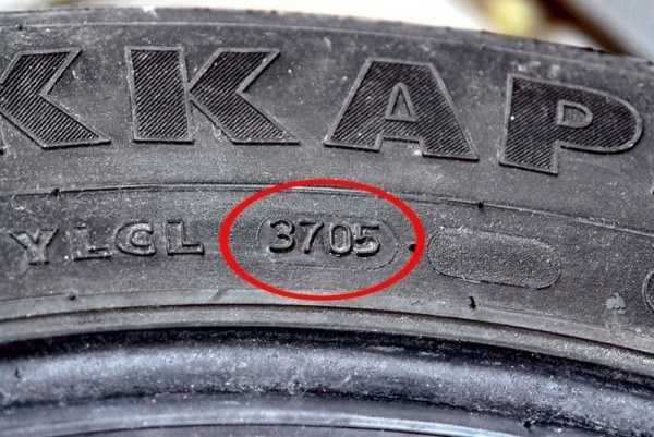 Какой срок эксплуатации автомобильных шин Сроки годности хранения и службы